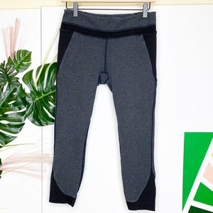 {Lululemon} Cropped Jogger Legging